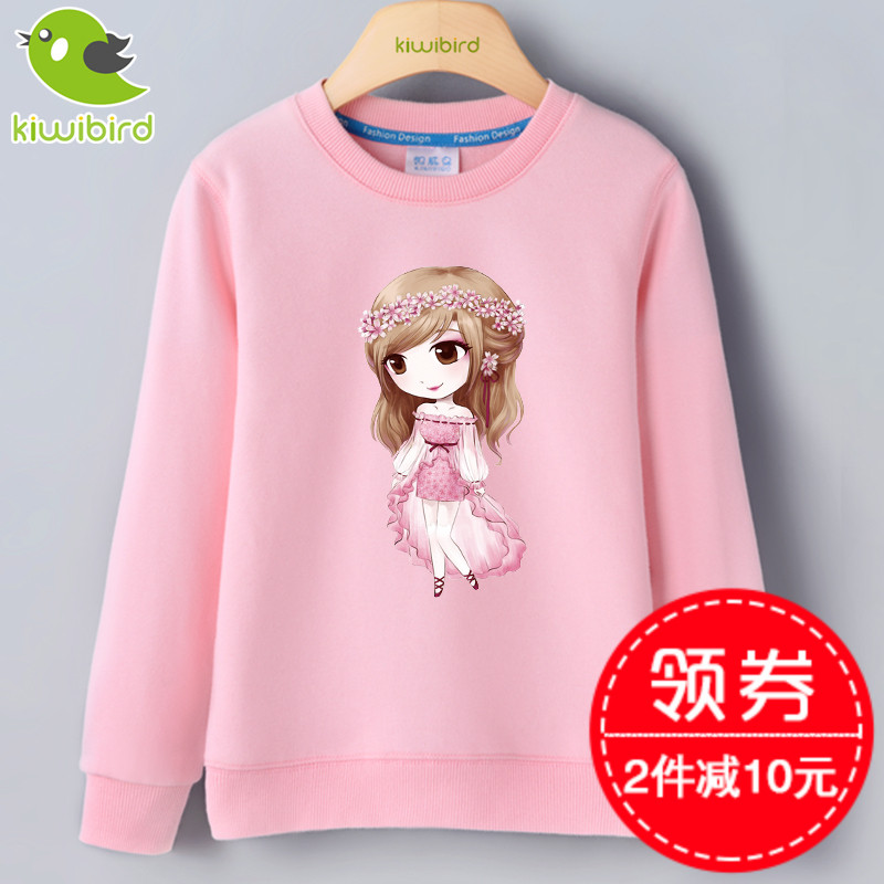 Children's clothing girls sweater korean version of spring and autumn baby long sleeve t-shirt big virgin child sweater sports suit 2016 new