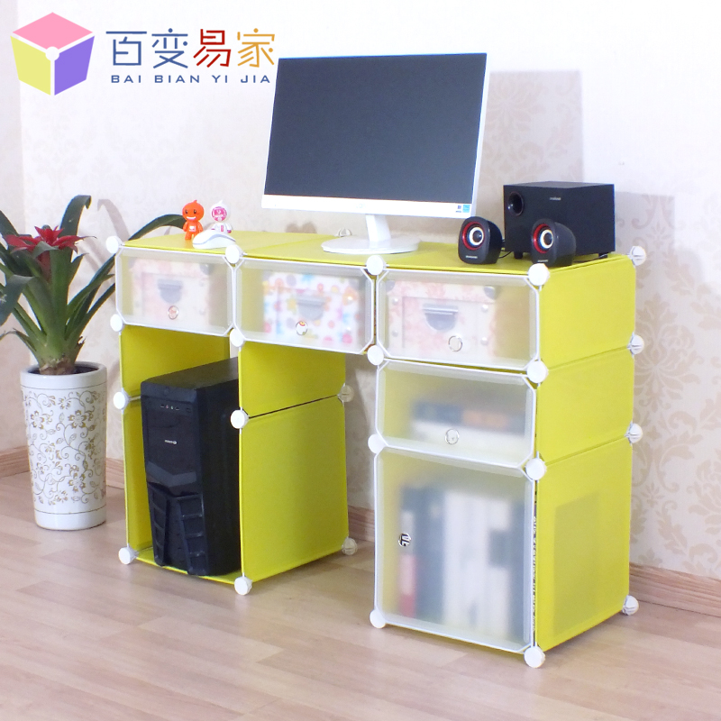 Children's dormitory simple combination of modern minimalist desk computer desk laptop desk at home with a mobile desk