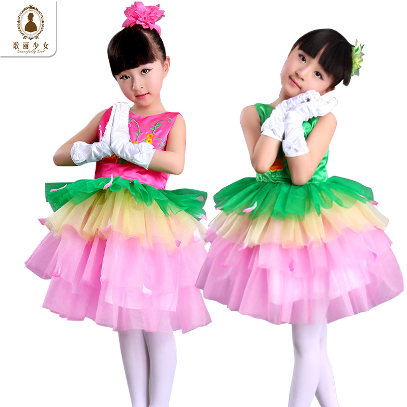 Children's folk dance dance clothing short sleeve dress summer new play out of children's clothes for girls primary school children's day performance clothing