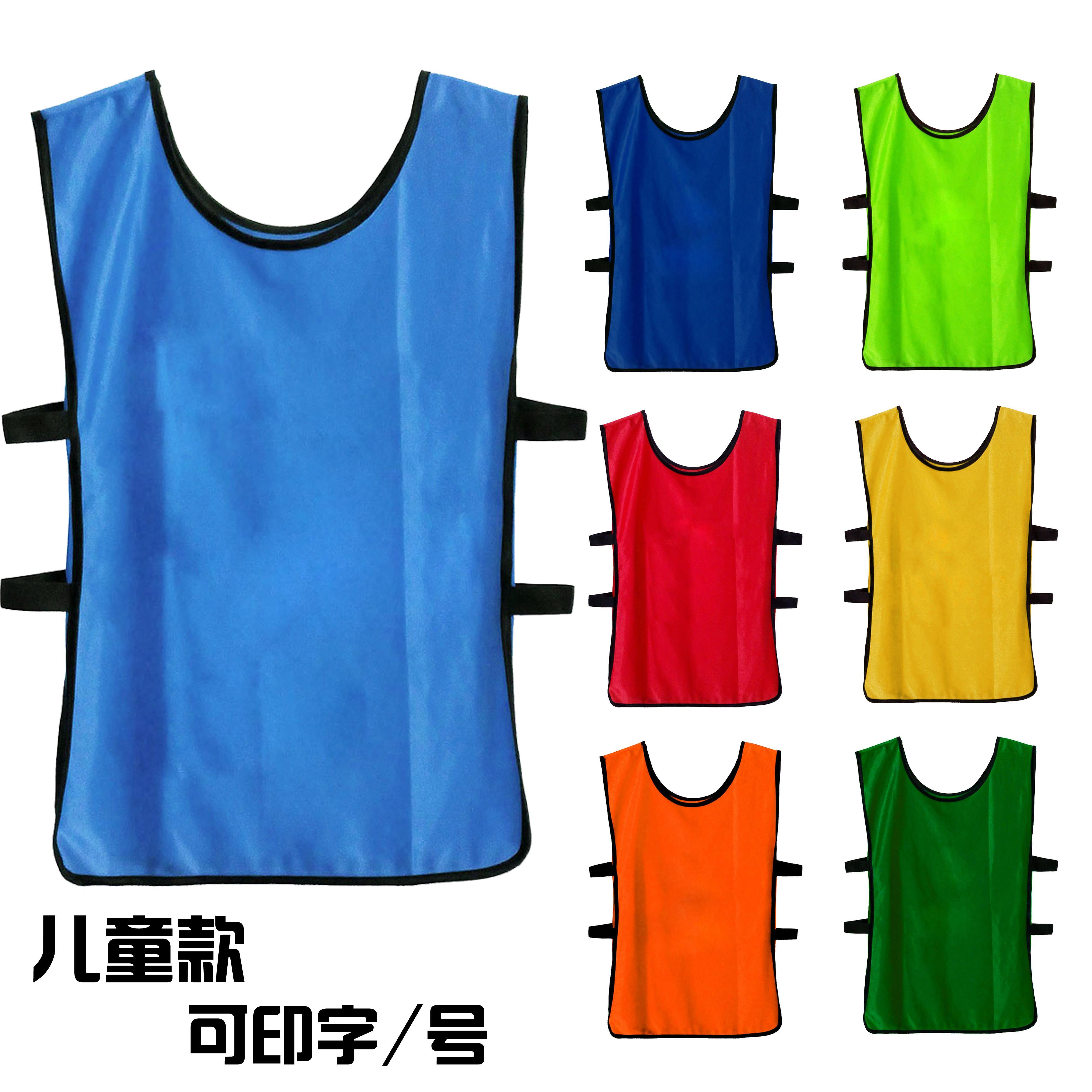 Get Quotations · Children s football training vest vest on cill  confrontation clothes grouping points jersey vest vest football team 5d0a42edf