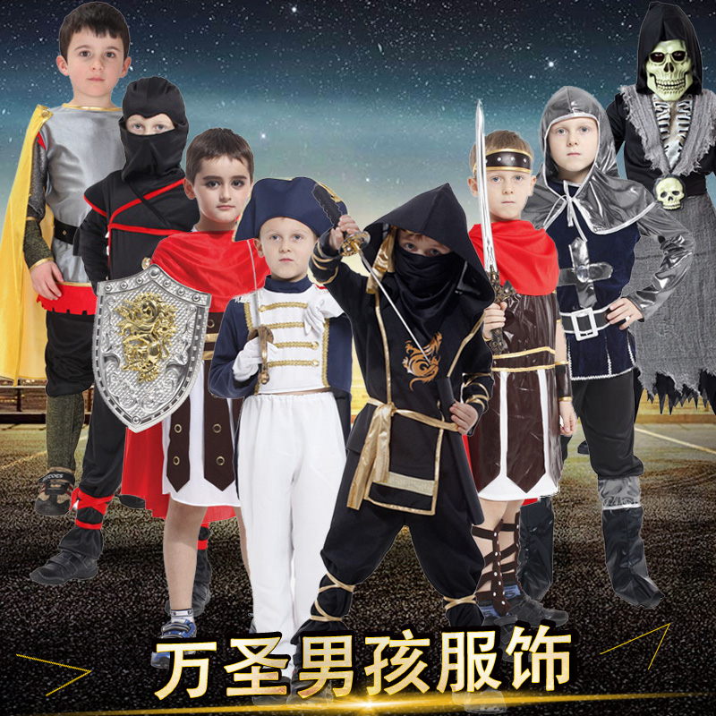 Children's halloween costume cosplay costume martial arts ninja warrior roman warrior knight clothes boy suit
