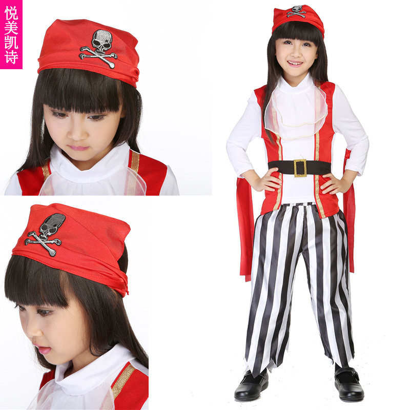 Children's halloween costume cosplay pirate costume pirate costumes girls children jay grams captain clothes halloween