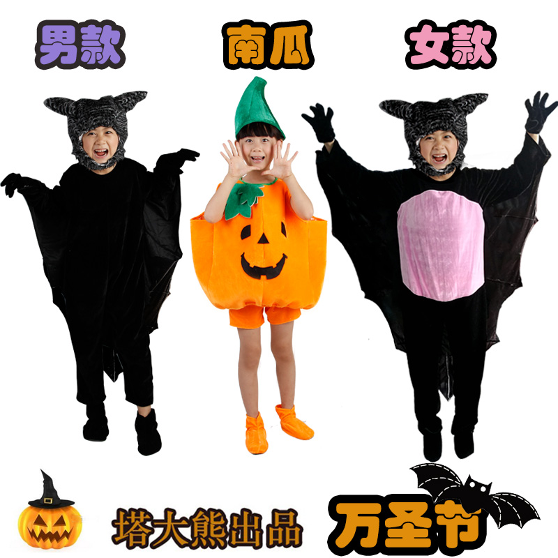 Children's halloween pumpkin bat animal cartoon costumes dance costumes performance clothing animal clothing customization
