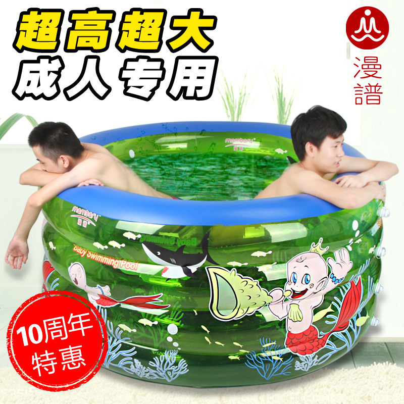 Children's inflatable swimming pool + diffuse spectrum thick oversized adult baby home bath tub inflatable swimming pool