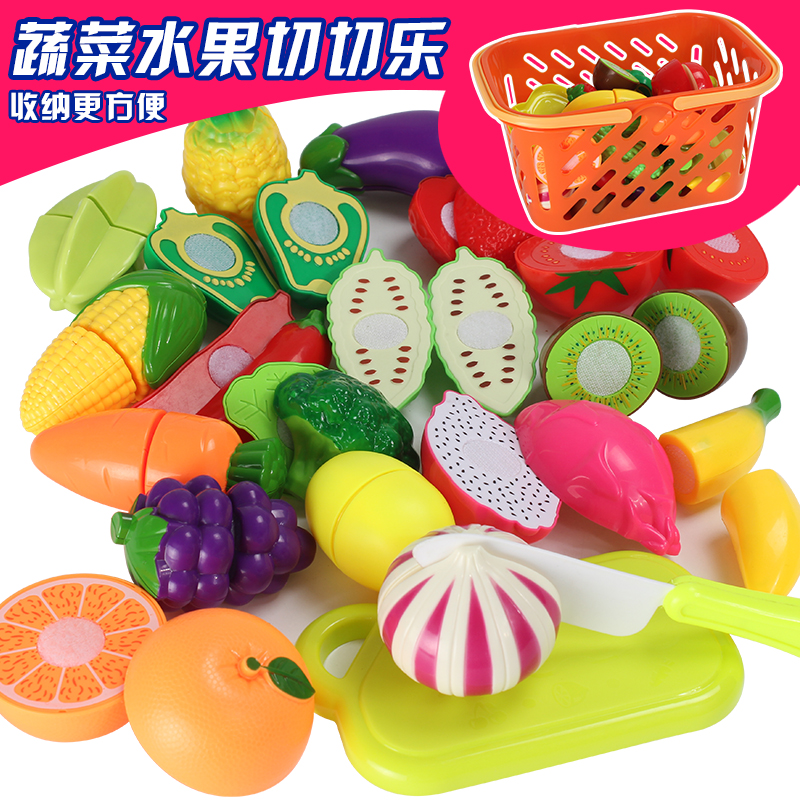 Children's play kitchen toys cut fruit toys fruits and vegetables honestly honestly happy to see the minone years