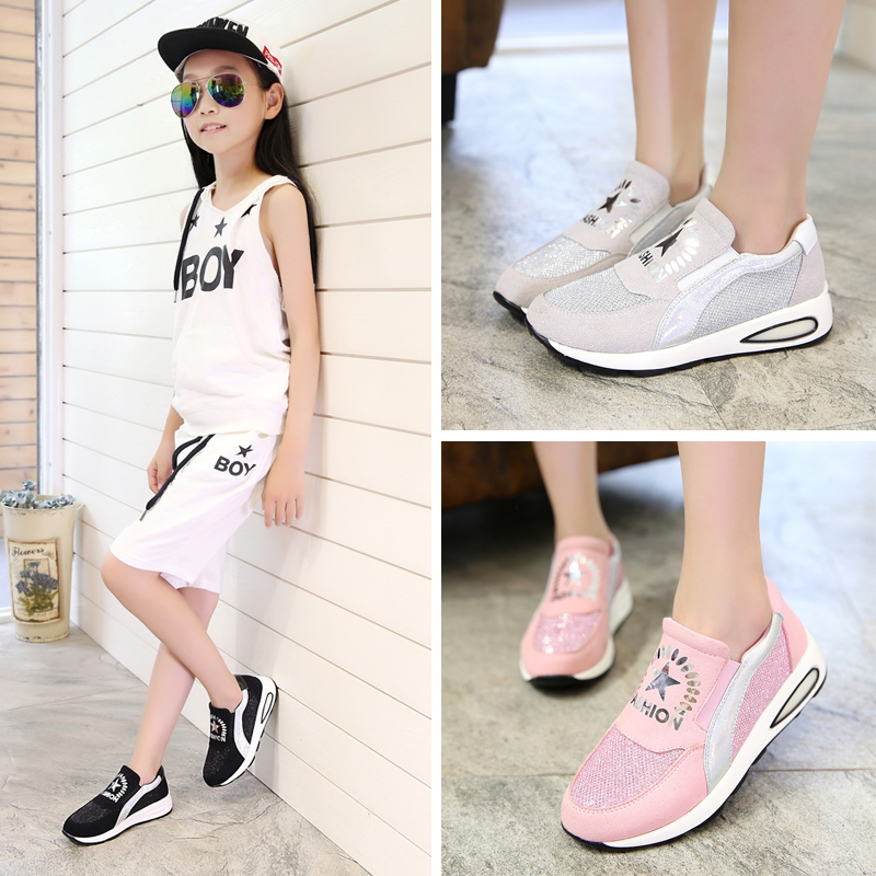 Children's shoes 2016 summer and autumn new big virgin girls sports shoes breathable running shoes casual shoes tide female student shoes children