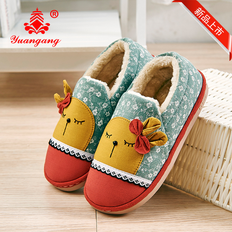 Children's shoes baby slippers cotton slippers autumn and winter slippers bag with cute girls cartoon habitat home skid shoes