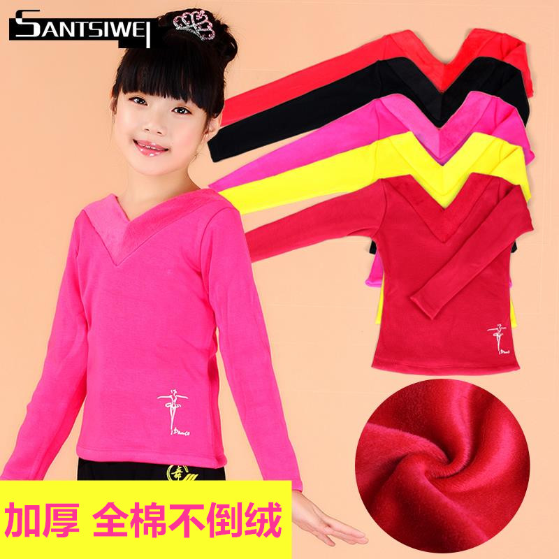 Children's spring and autumn long sleeve shirt clothes and latin dance latin dance clothing girls coat thick velvet plus new