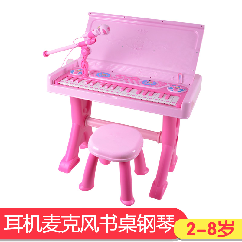 Children's toy piano keyboard with a microphone headset girl early childhood music male bevins happy baby child piano