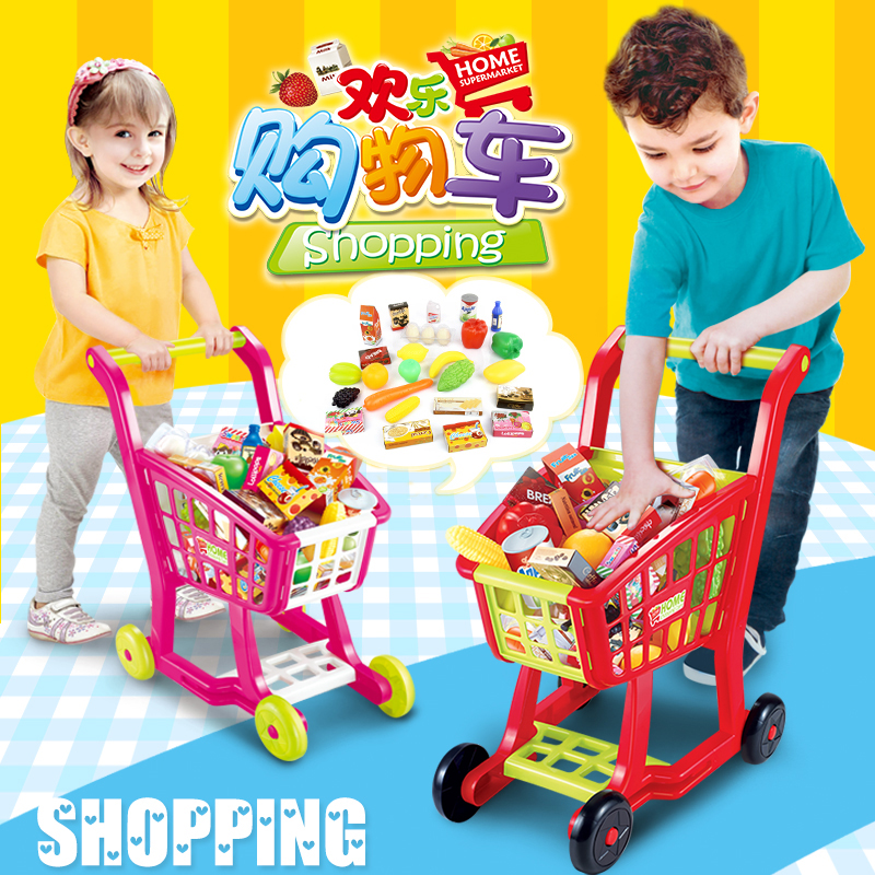 Children's toys play house simulation toy cart shopping cart supermarket trolleys children fruits and vegetables suit