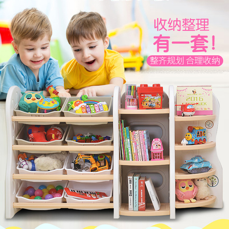 Children's toys storage rack finishing cartoon baby nursery plastic bookcase bookcase cabinet storage cabinets lockers versatile glove