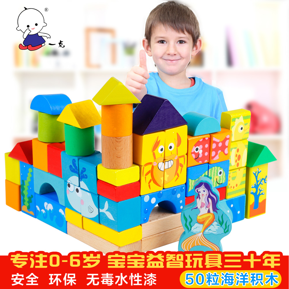 Children's wooden toy building blocks chunk of men and women under the age of infant baby early childhood educational building blocks barrels years old 3-6