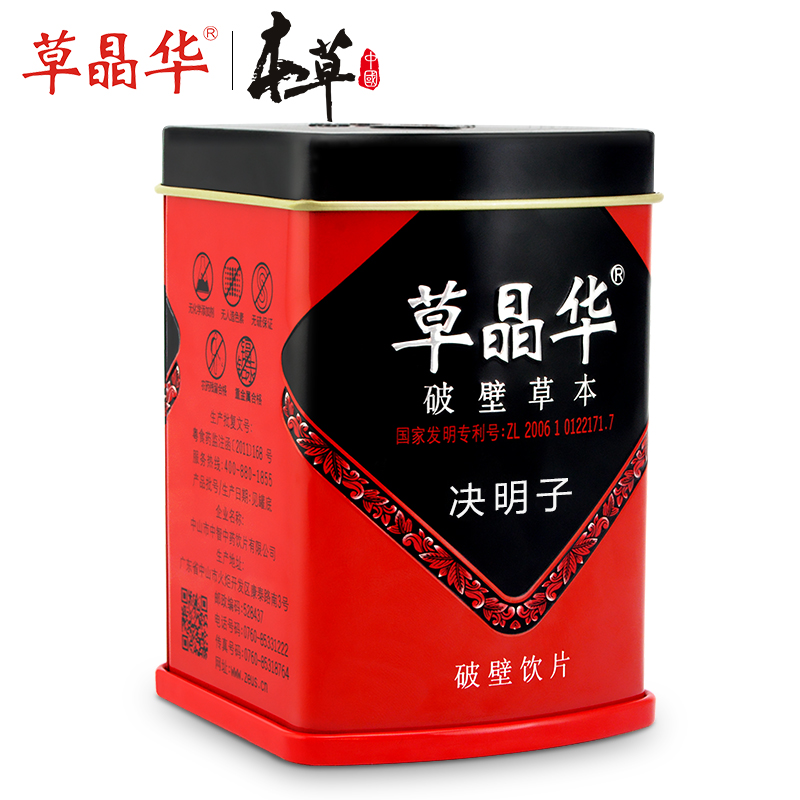 Chile grass crystal wall yinpian werestudied herbs cassia cassia cassia powder drink tea sulfur free shipping