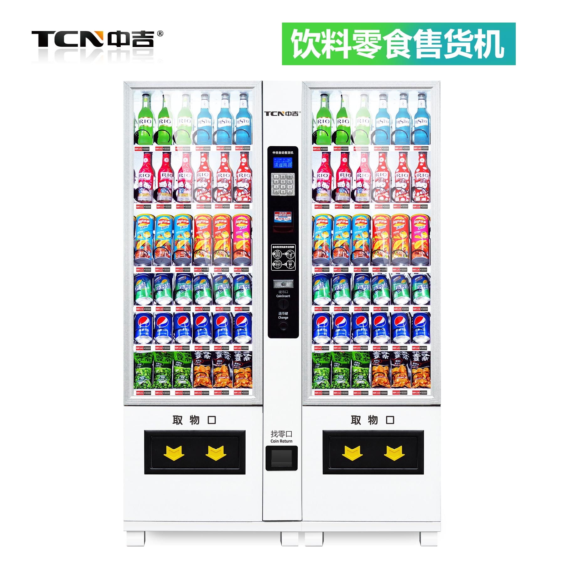 China and kyrgyzstan beverage vending machine small double cabinet combination unattended vending machines food buffet vending machine