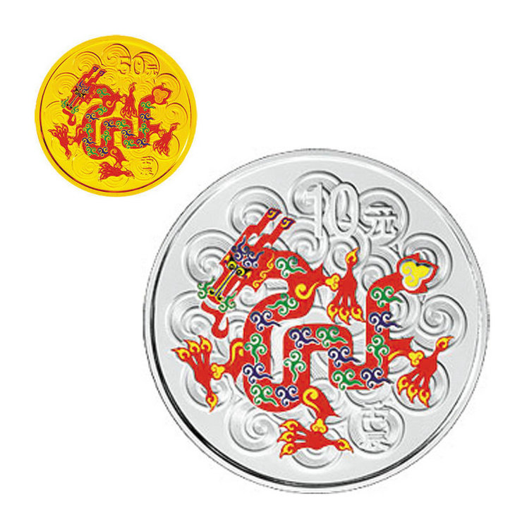 China gold coin 2012 lunar new year of the dragon round color gold and silver commemorative coins 1/10 oz division gold ounces of silver + 1)