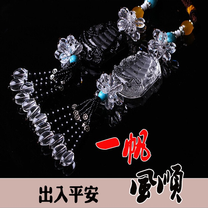 China h230/h330/h320/h530/v5/v3 grandeur/junjie fsvfrv large white crystal steam Car pendant