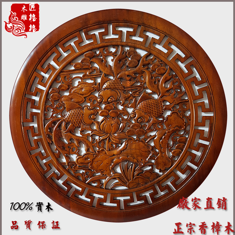 Chinese antique decoration dongyang wood carving pendant camphor wood carving decorative wall hanging round wooden gifts feast