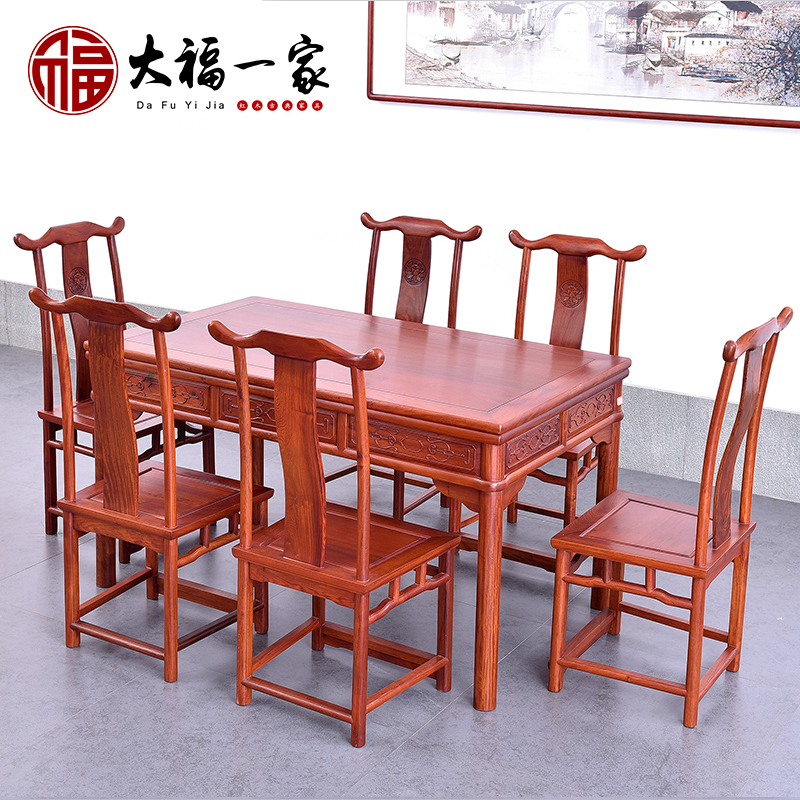 Chinese Antique Mahogany Furniture Burmese Rosewood
