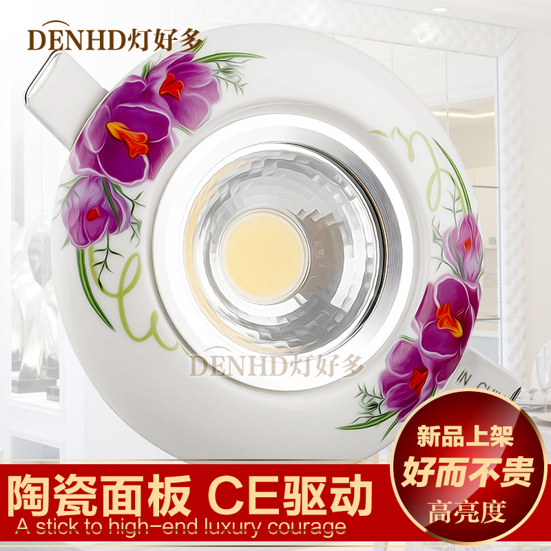Chinese ceramic led downlight ceiling spotlights 3w5w7w12w ceiling living room lights aisle lights porch lights minimalist