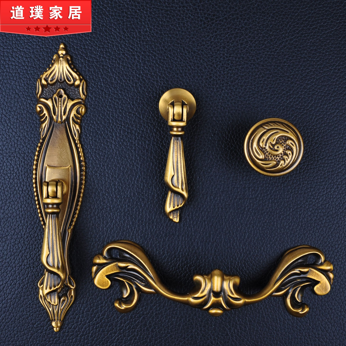 Get Quotations · Chinese continental antique copper handle wardrobe  cupboard door handle hole handle drawer door handles pure brass - China Brass Cupboard Handles, China Brass Cupboard Handles Shopping
