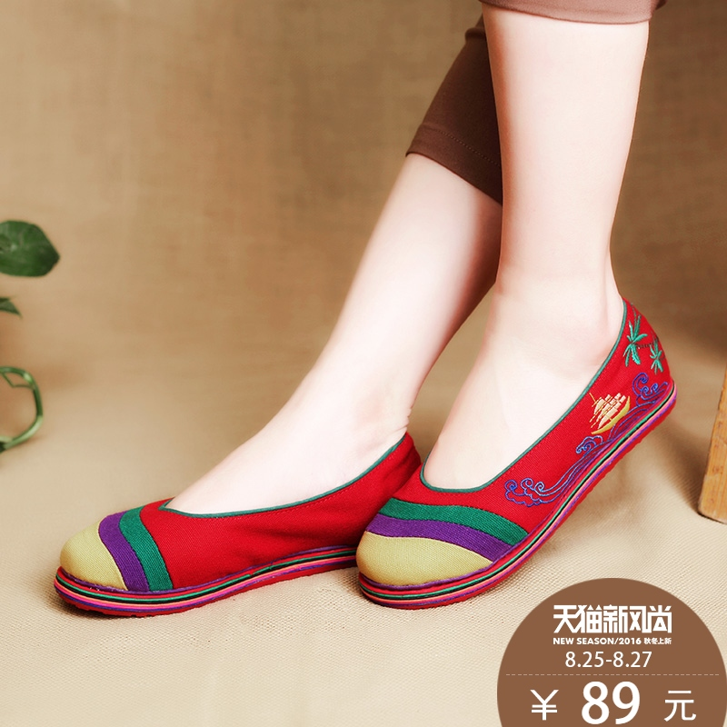 Chinese dance summer embroidered ethnic style shoes shallow mouth flat shoes women's singles shoes breathable summer colorful rhythm
