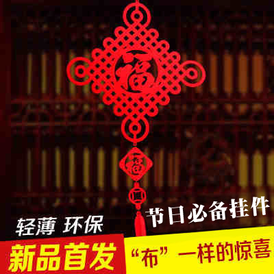 Chinese knot blessing word chinese knot pendant word blessing large living room with a small chinese knot new year festive ornaments home decoration