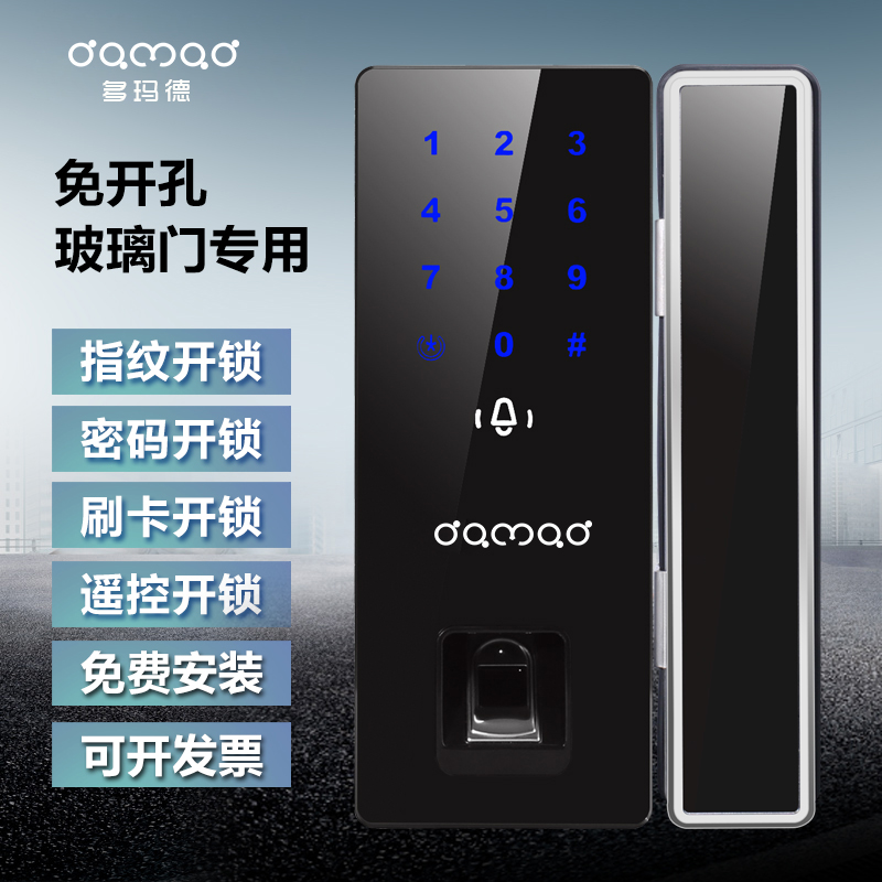 Chinese knot free opening glass office door fingerprint lock smart card password mono open electronic door locks with remote control