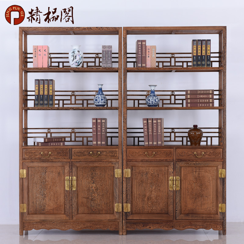 Chinese mahogany furniture wenge shelf antique vintage wood bookcase shelf bookcase simple combination specials