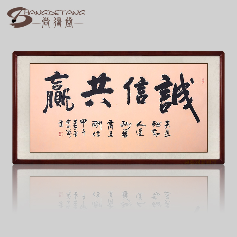 Chinese painting calligraphy calligraphy painting the living room office handwritten famous artworks banner hanging teahouse custom decorative painting