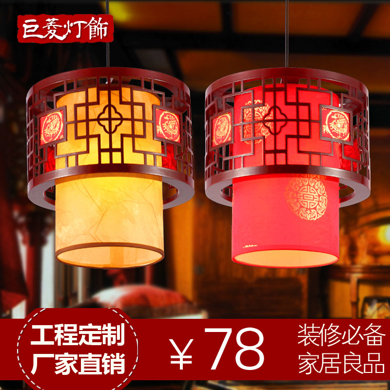 chinese style lighting. Get Quotations · Chinese Restaurant Chandelier Wooden Sheepskin Small Lights Balcony Entrance Hallway Light Classical Style Lighting