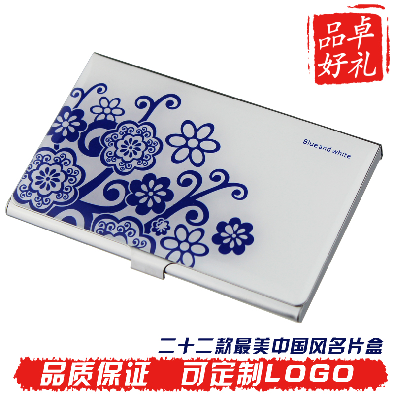 Chinese style blue and white card case card holder creative new fashion men women business card case can be customized