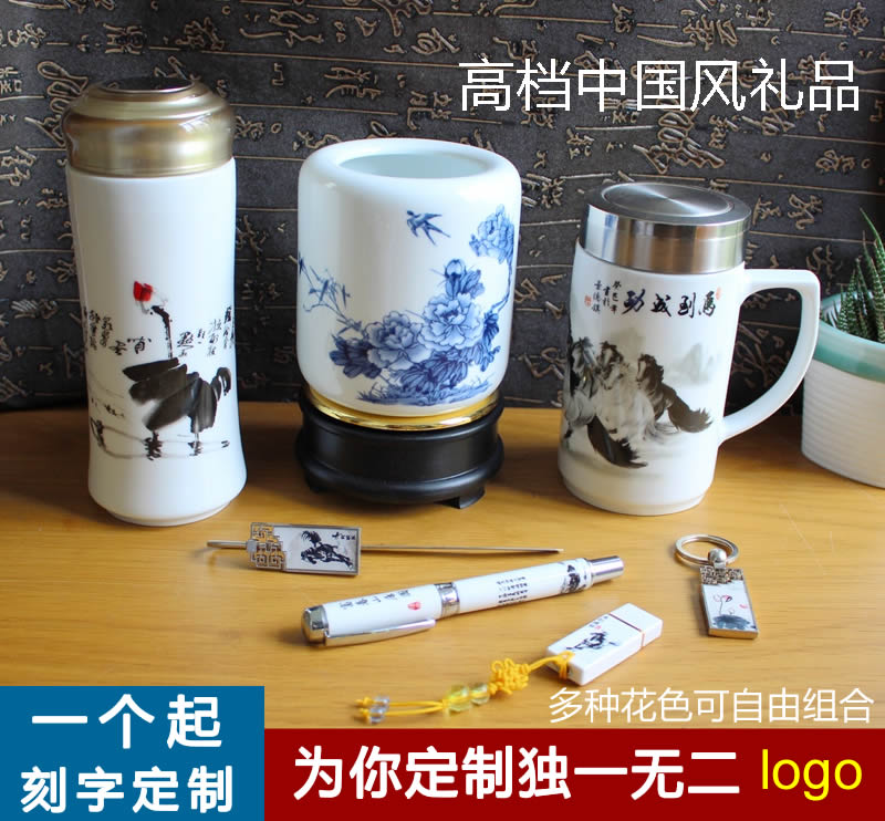 Chinese wind gift ceramic pen lovely fashion office business meetings gift set custom lettering company