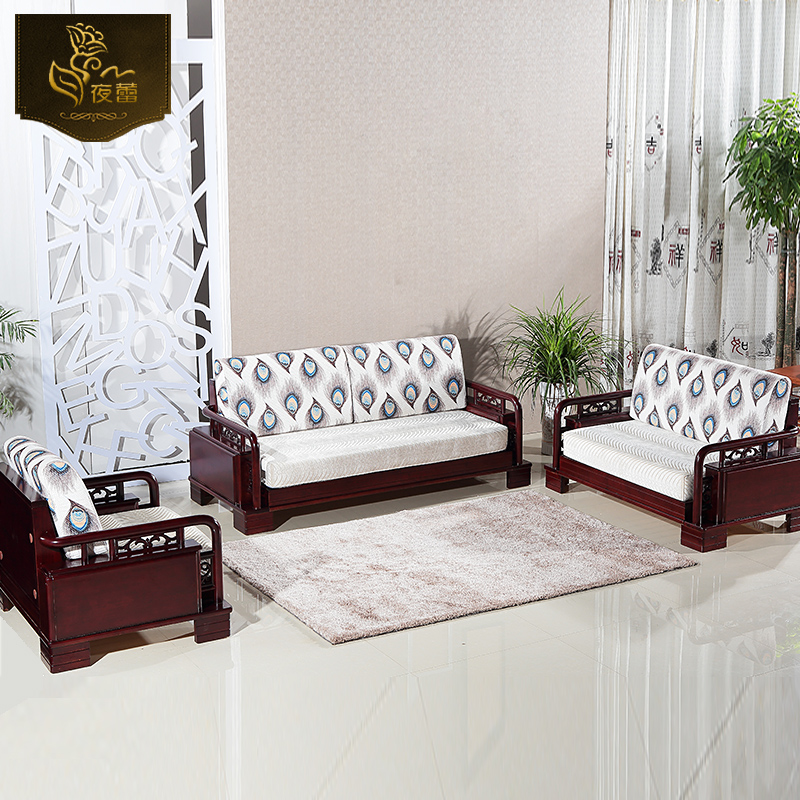 Chinese wood sofa sofa combination of solid wood furniture fabric sofa living room sofa 1 + 2 + 3