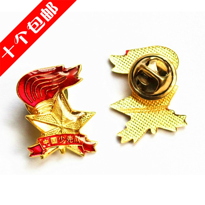 Chinese young pioneers young pioneers team logo badge button models pupils young pioneers logo badge brooch