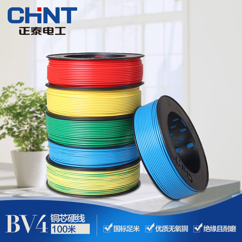 China El Wire Tape, China El Wire Tape Shopping Guide at Alibaba.com