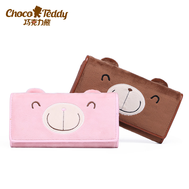 Chocolate bear 2016 summer new cartoon cute purse wallet cross section handbag purse female long section of plush