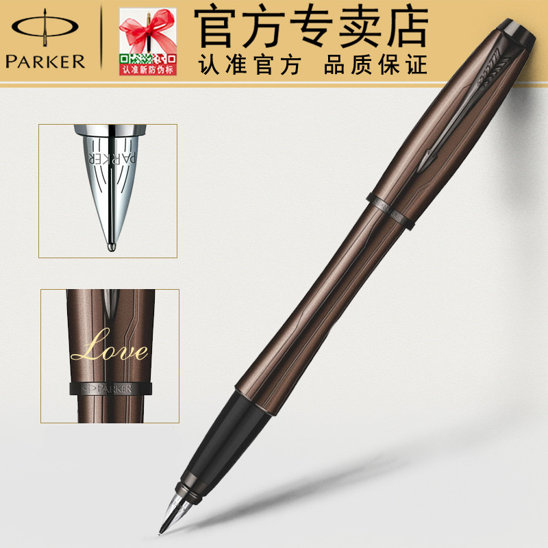 Chocolate city parker pen ink pen student/office business gifts