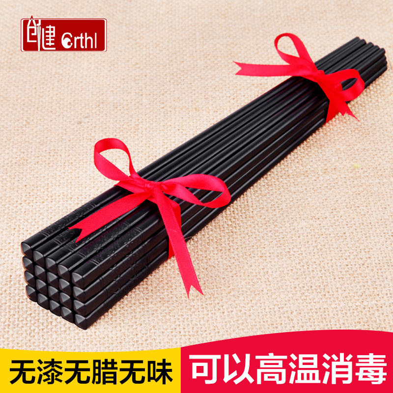 Chong kin family hotel dedicated dining tachyon slip shoes cover household alloy chopsticks suit without paint 10 pairs of stainless steel