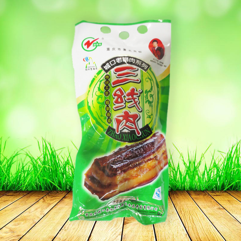 Chongqing specialty snack food zhao xiaochun old port city of bacon series of three lines meat 400g bacon