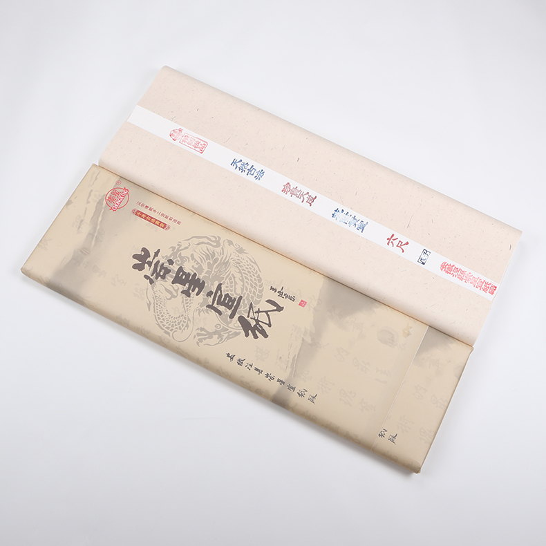 Chongxing xuan xuan paper raw materials produced six qianlong tribute xuan xuan feet creative boutique painting calligraphy rice paper