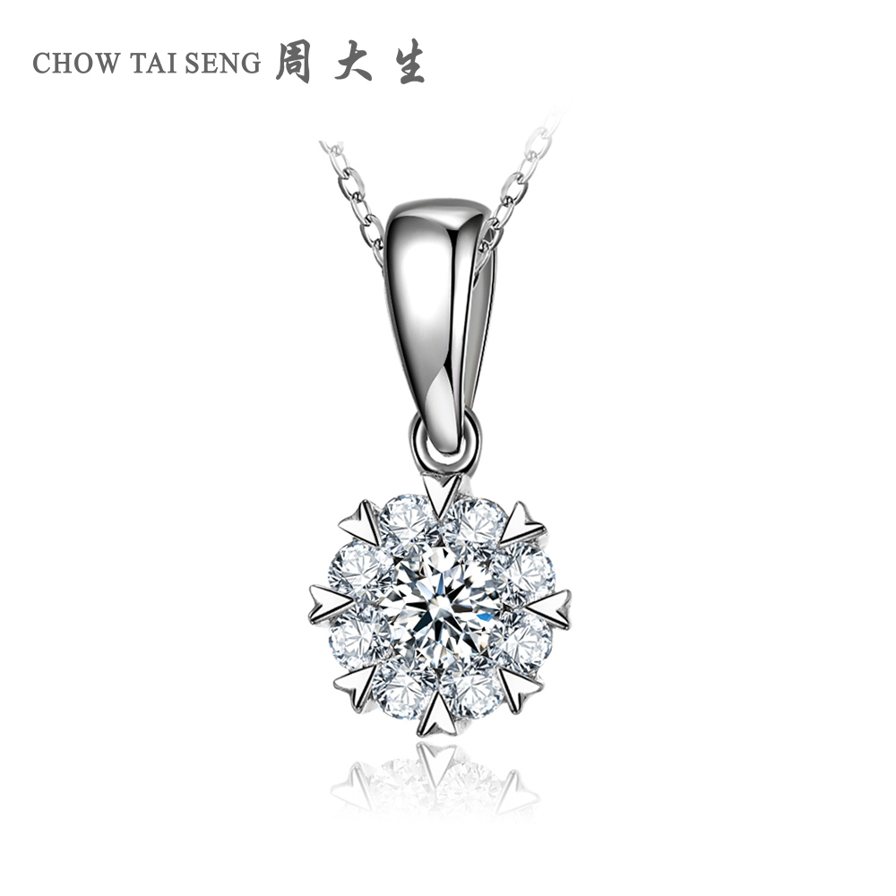 Chow tai seng diamond k gold diamond cluster pendant inlaid pendant drops female group was inlaid diamond carat diamond ring effect
