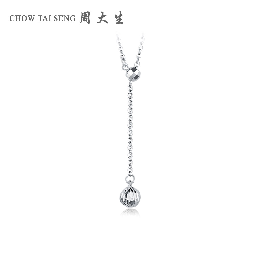Chow tai seng pt950 platinum necklace platinum necklace platinum necklace pendant clavicle chain pendant new