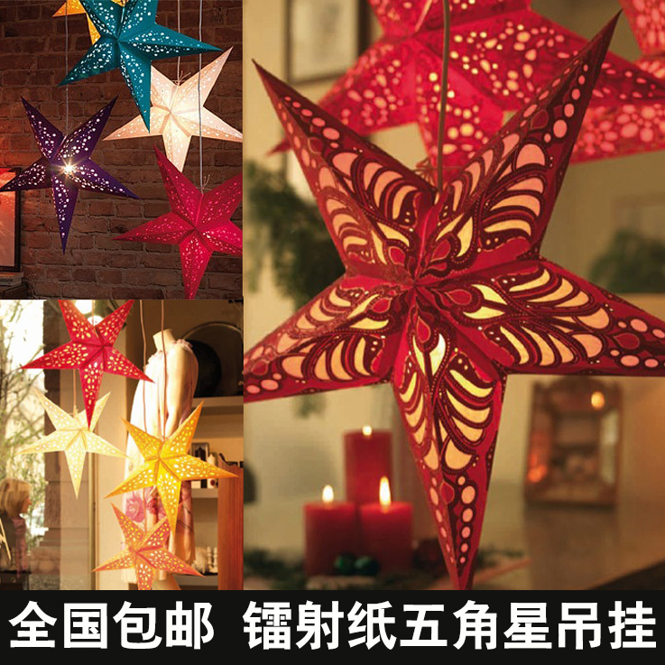 Christmas decorations christmas decoration pentagram super ceiling decoration ornaments pentagram star lampshade lampshade lampshade