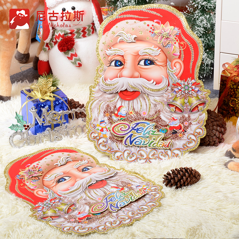get quotations christmas decorations santa claus head sticker christmas tree deer pull car stickers sided glass window stickers - Chinese Christmas Decorations