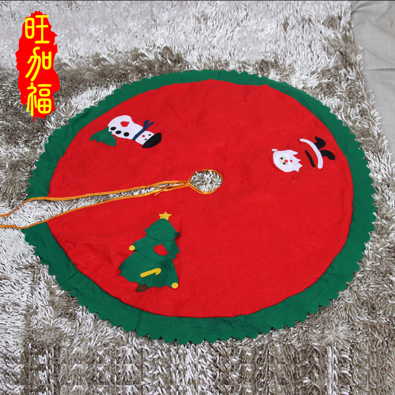 Christmas tree skirt christmas decorations props gift crystal ball diameter 90 cm