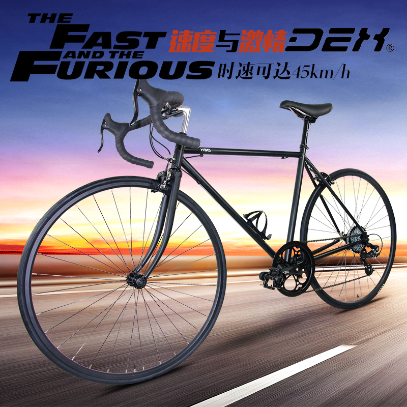 Chromium molybdenum steel frame 700c road racing bend the lightweight men and women breaking wind speed bicycle student retro city