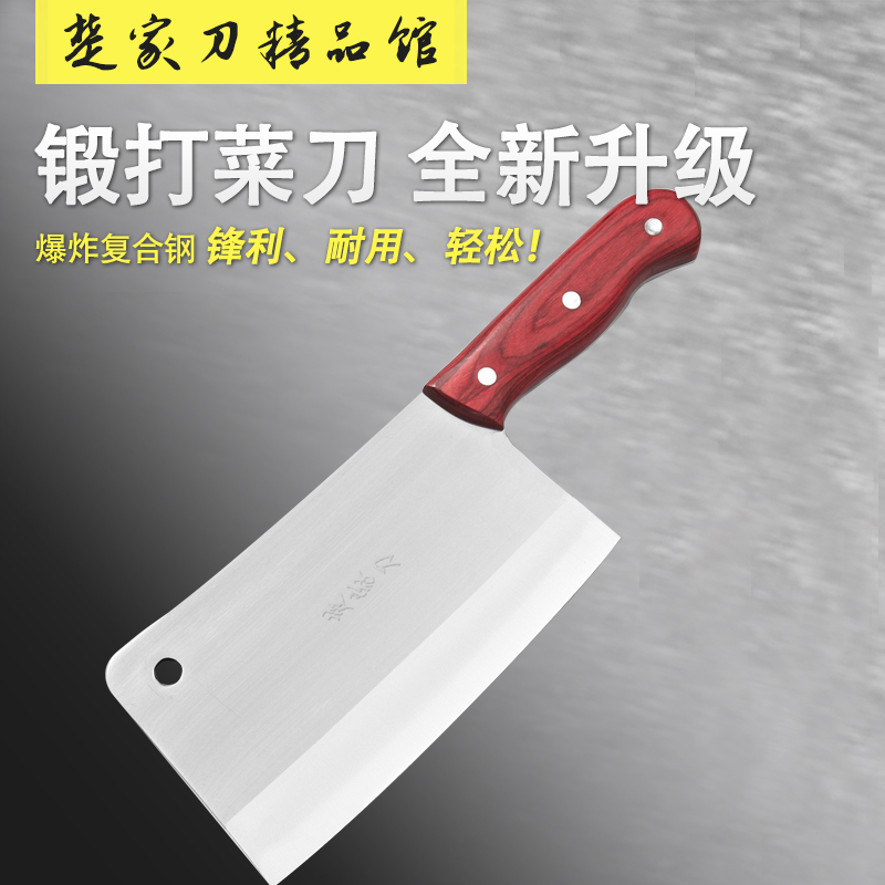 Chu family knife knifed bone knife chop bone knife explosion composite steel knife handmade forged knives chop bone knife kitchen knife kitchen knife