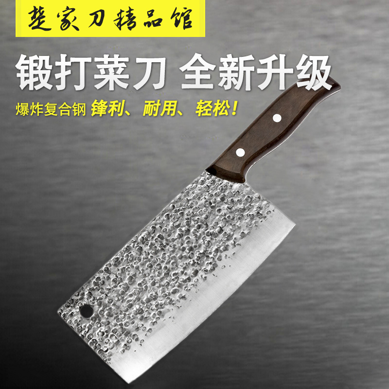 Chu family ming household tungsten steel knife kitchen knives kitchen knife slicing knife kitchen knife kitchen knife handmade forged knives chef knife pattern steel