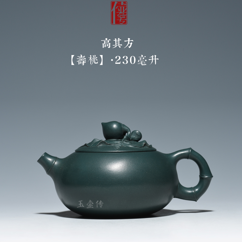 Chuan okho yixing authentic handmade fine ore yixing teapot famous high its parties physico-chemical korea peach pot
