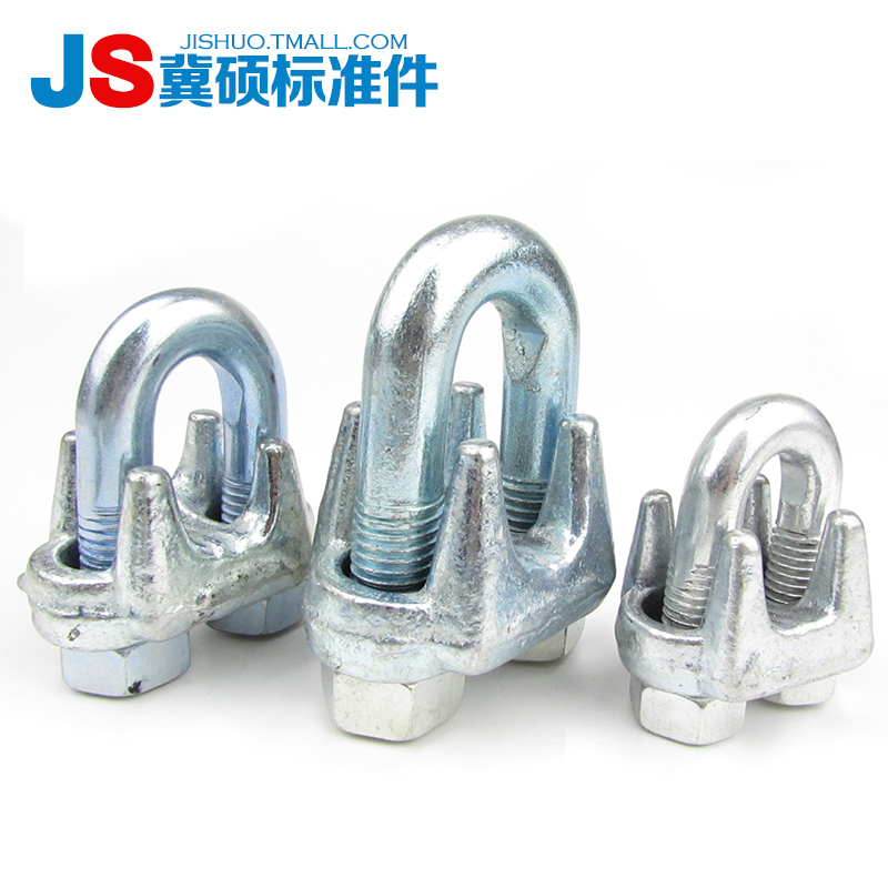 China Wire Rope Clamp, China Wire Rope Clamp Shopping Guide at ...